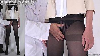 Japanese Erotic Pantyhose