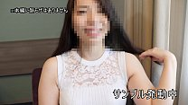 De Nasty 32-year-old Married Woman Kanna-san (pseudonym) Immerse yourself in the devilish big cock dick of your affair partner! Affair secret meeting record with an unscrupulous wife who talks about being happy to faint