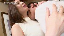 ~ Dangerous Temptation of Married Woman ~ Ecstatic Rinka Mizuhara 1