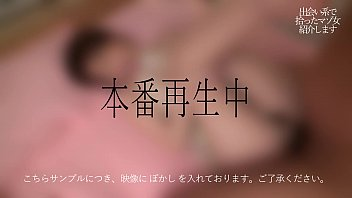 Pregnancy desire strong Sugi nursery teacher Suzu-chan's rubber graduation ceremony [Appeal for insemination with a nice butt that is good at tightening the vagina] 7 days worth of sperm is vaginal cum shot to a female who wants to be fucked by wearing a