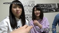 [Personal shooting] Neat and clean bitch female college student Mirai-chan estrus college student in the prime of spear spree personal shooting Gonzo too much youth cum shot all the time [Amateur]