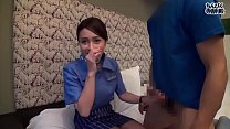 Having an affair with the flight attendant