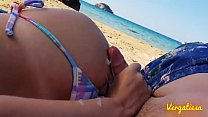 Fucking on the beach with my girlfriend, see more: http://gestyy.com/w5G8FU