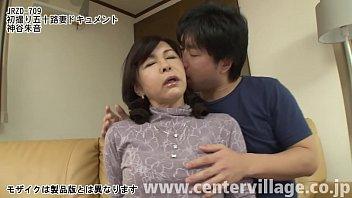 First Shooting Fifty Wife Document Akane Kamiya