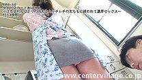 Aunt Tight Skirt-Thick Sex Invited By The Thighs Of The Butt And Mutchimuchi- 20 People 4 Hours