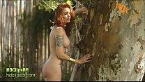 Cintia Meneghetti nude