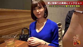 """Celebrity Married Woman Picking Up Girls! Gonzo of an amateur busty beautiful wife! She had a beautiful face and was a slut! Free erotic videos of married women """"Ichiban wife"""" [Unauthorized use prohibited]"""
