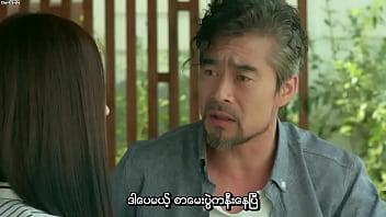 Erotic Tutoring (Eum-Lan Gwa-Oi) [18 ] [2016] (Myanmar subtitle)