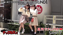[Idol girls] Picked up in the city and made vaginal cum shot & Gonzo. The number of student pregnancy consultations is increasing rapidly! !! This is exactly the cause!