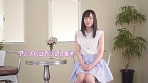 Rookie! Active female college student 18 years old AV debut! !! Nanasawa Mia part 1